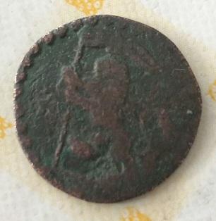 Quattrino de Bologne 1699 sous Innocent XII (1691-1700) 3a51