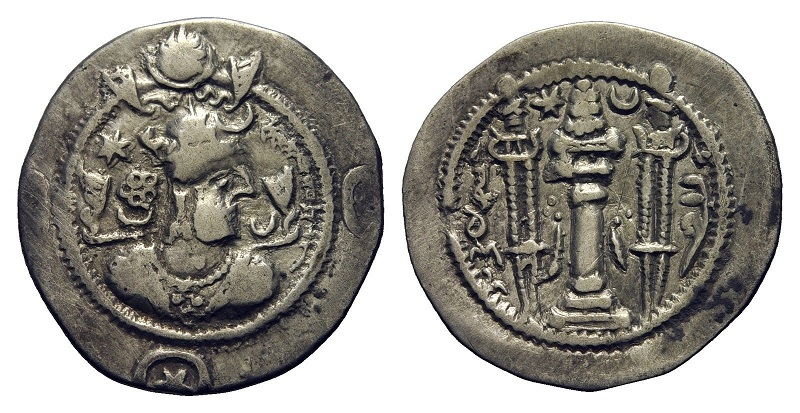 Dracma de Kavad I. (2º reinado) 4103