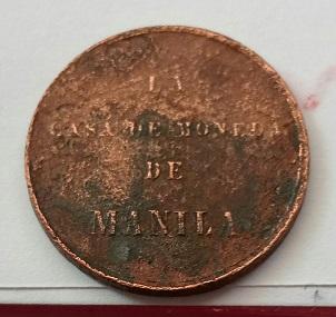 Médaille philippine, 29 Février 1876, Vainqueurs de Jolo, atelier monétaire de Manille ... 424