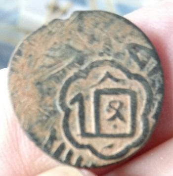 Moneda árabe a identificar-4 4a16