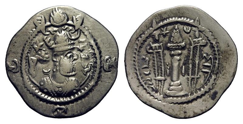 Kavad I. segundo reinado 5102
