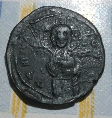 Follis anonyme attribué à Michael IV ... 562