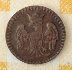 """Petite pièce de cuivre, avec aigle et la légende de """"MUT SESIN"""", sans date. 5a95"""