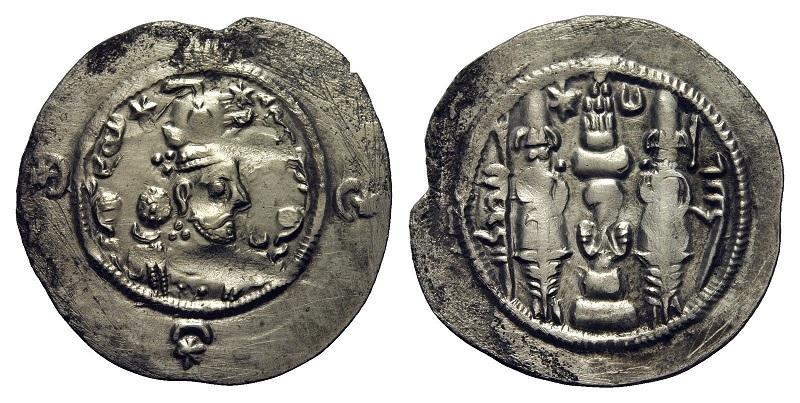 Dracma de Hormizd IV 685