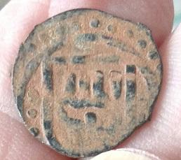 Monnaie arabe à identifier.-7 715