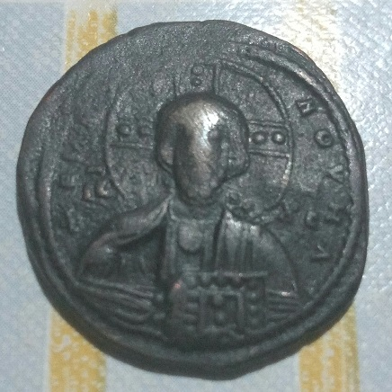 Follis anonyme classe A1 de la période Jean 1er/Alexis 1er .... 748