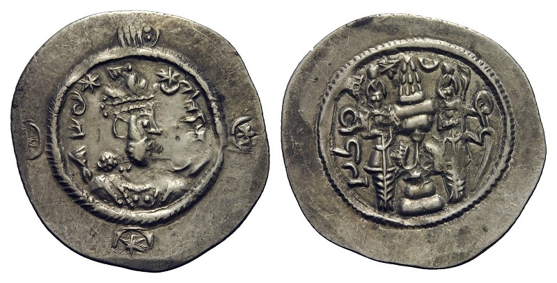 Dracma de Hormazd IV. 774