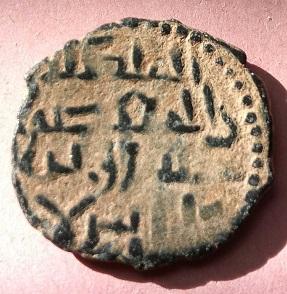 Felús selyúcida de Suleiman II 7a13