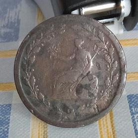 """Jeton britannique ½ Penny """"VINCIT AMOR PATRIÆ"""" 1811 827"""