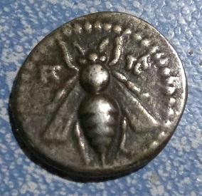Drachme phénicienne de la cité d'Arados ... 843