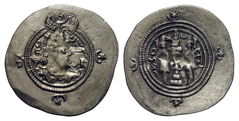 Dracma de Cosroes II. 868