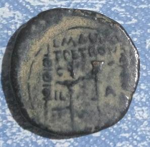 Augustus regardant vers la gauche. R / Bannières 8a57