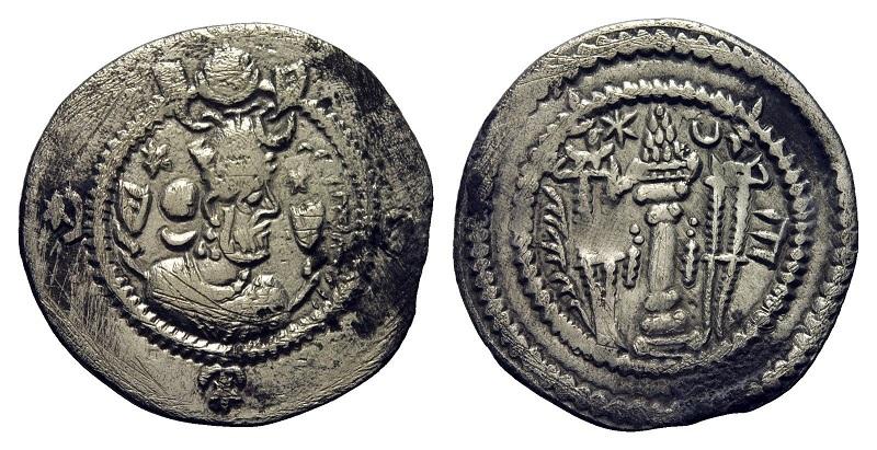 Dracma de Kavad I. 963