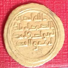 Fracción de dinar ¿de fantasía?, Califato de Damasco, Wasit, 103 H Img_2017