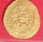 Fracción de dinar ¿de fantasía?, Califato de Damasco, Wasit, 103 H Img_2018