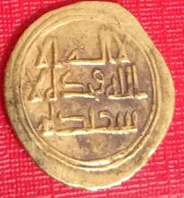Fracción de dinar tipo abasí Moneda10