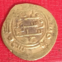 Fracción de dinar tipo abasí Moneda11