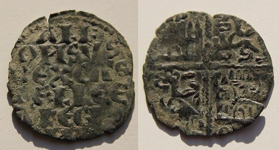 Denier à 6 lignes pour Alfonse X du Royaume de Castille & León ... Reino_11