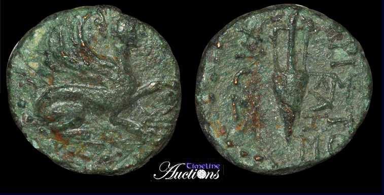 Bronze ionien pour l'Ile de Chios, magistrat Aristoklès ... Sngcop11