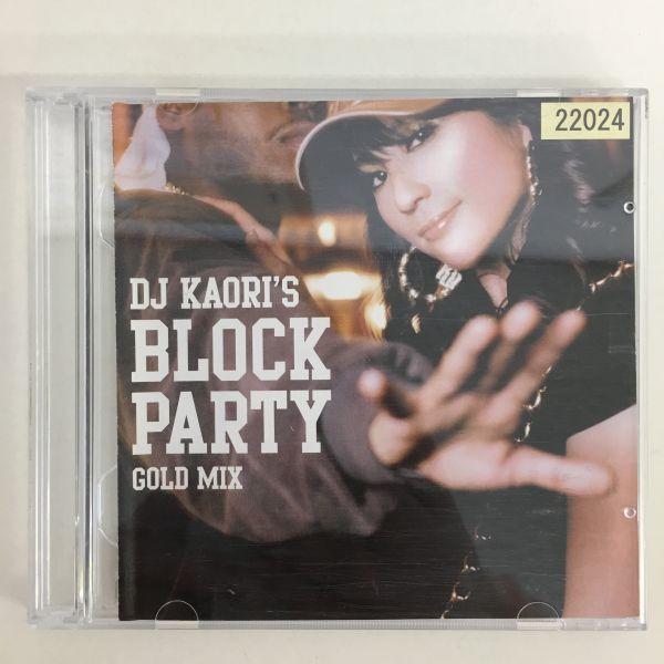 dj kaori's - block party gold mix 2007 Maruin10
