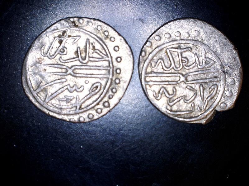 Aqche. Imperio Otomano (1421-1444) [2 piezas] 18130110