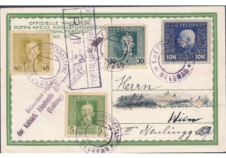 Österreichische Feldpost in Bosnien-Herzegowina & am Balkan Img_3710