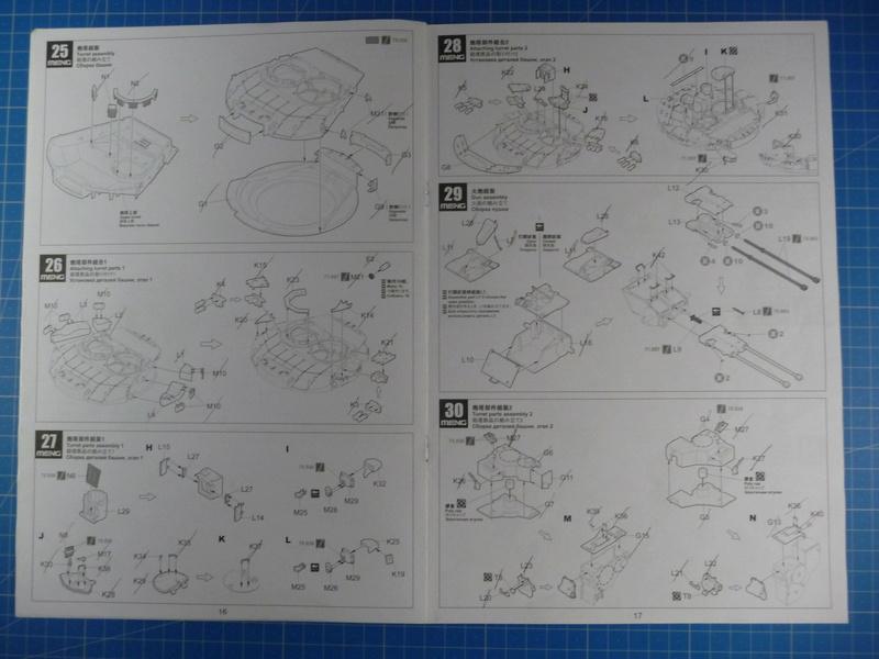 BMPT Terminator w/KMT-8 (Meng  1/35) P1240323