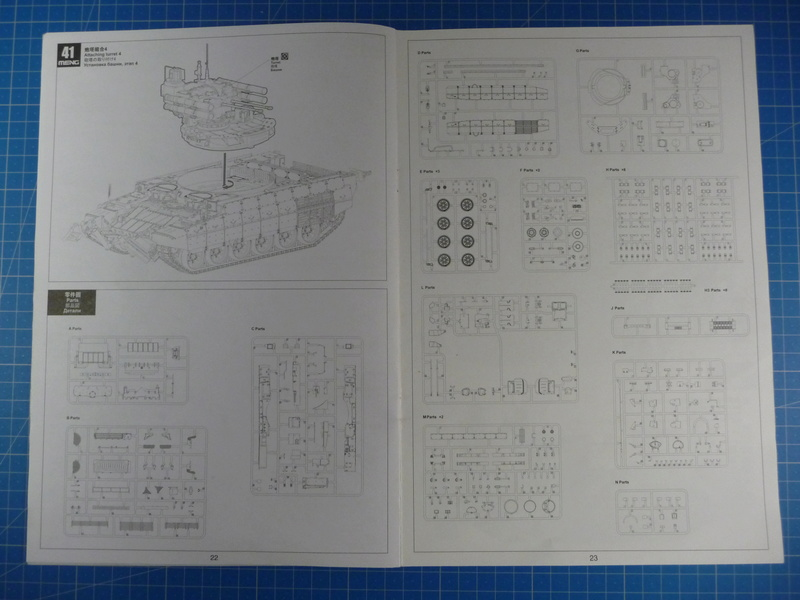 BMPT Terminator w/KMT-8 (Meng  1/35) P1240324