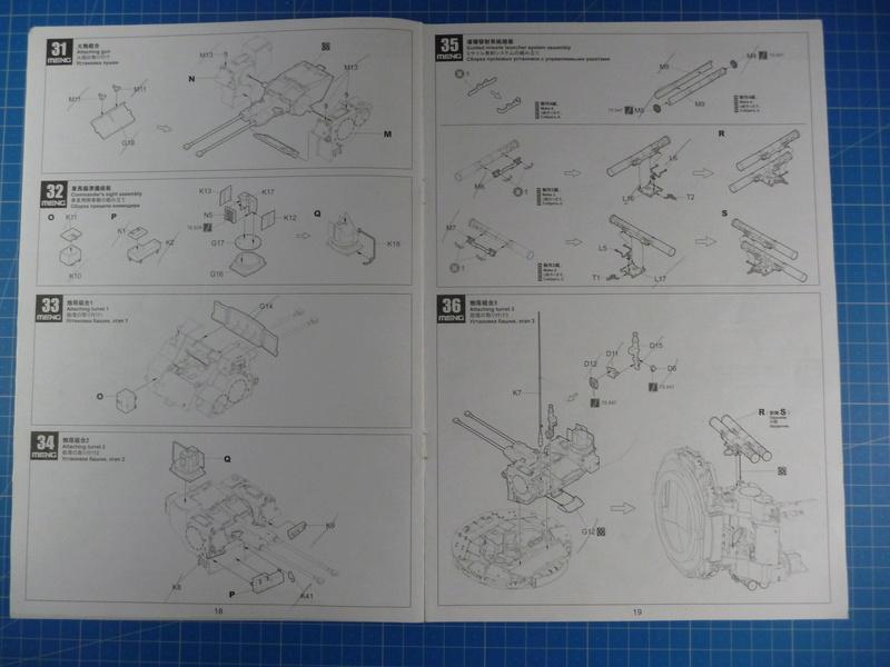 BMPT Terminator w/KMT-8 (Meng  1/35) P1240325