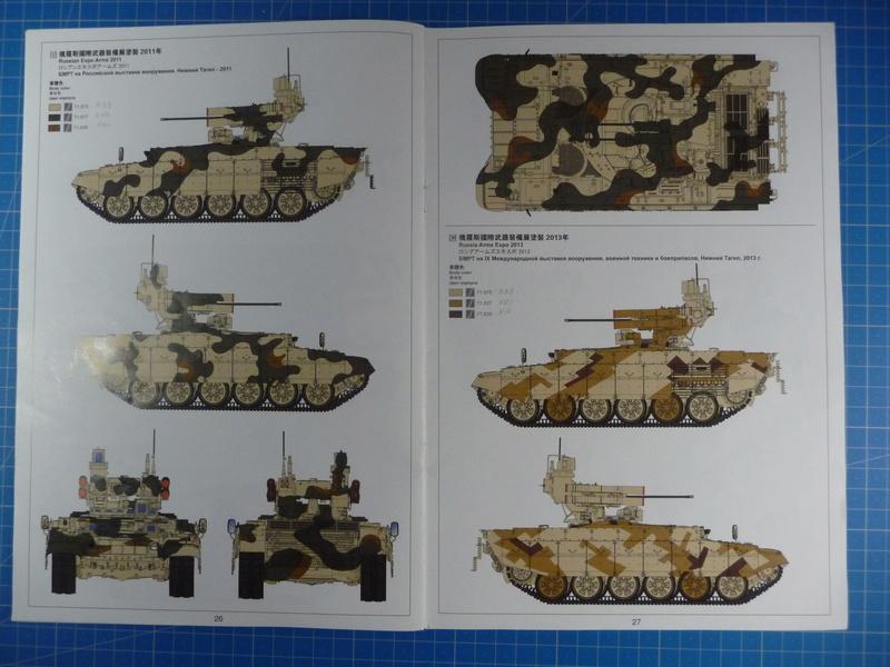 BMPT Terminator w/KMT-8 (Meng  1/35) P1240326