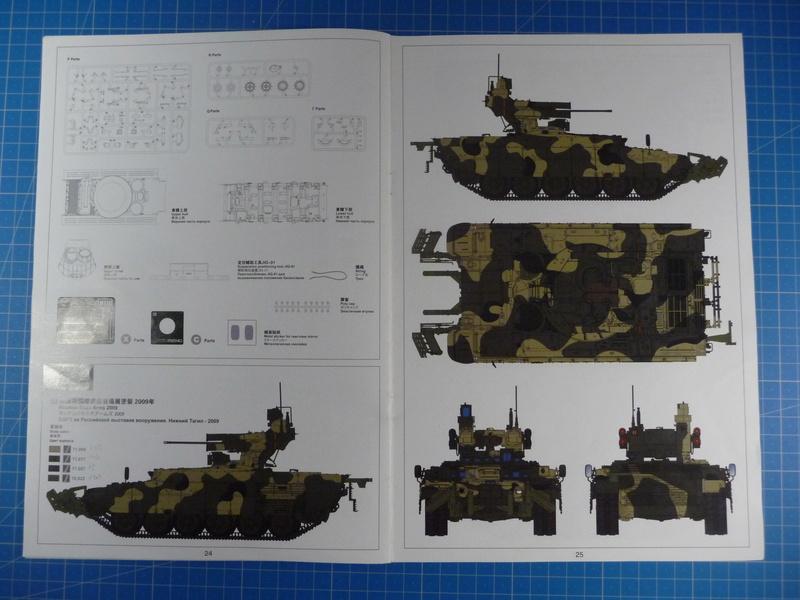 BMPT Terminator w/KMT-8 (Meng  1/35) P1240331