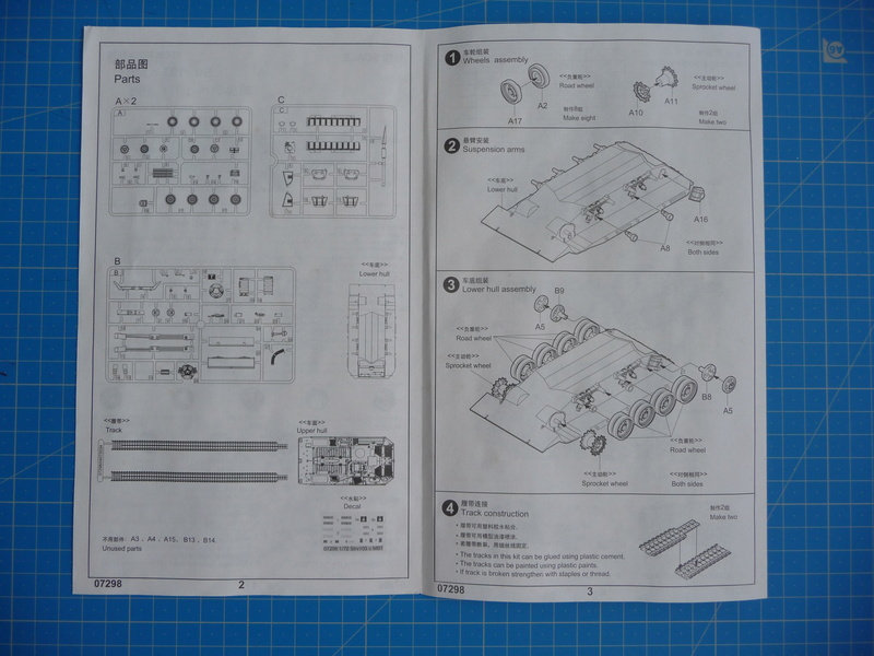 Strv 103C MBT (trumpeter 1/72) P1250819