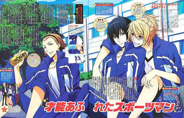 Connaissez-vous ce manga? - Page 3 12345610