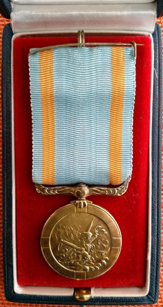 La médaille d'or impériale de sauvetage en mer WW2 : 110