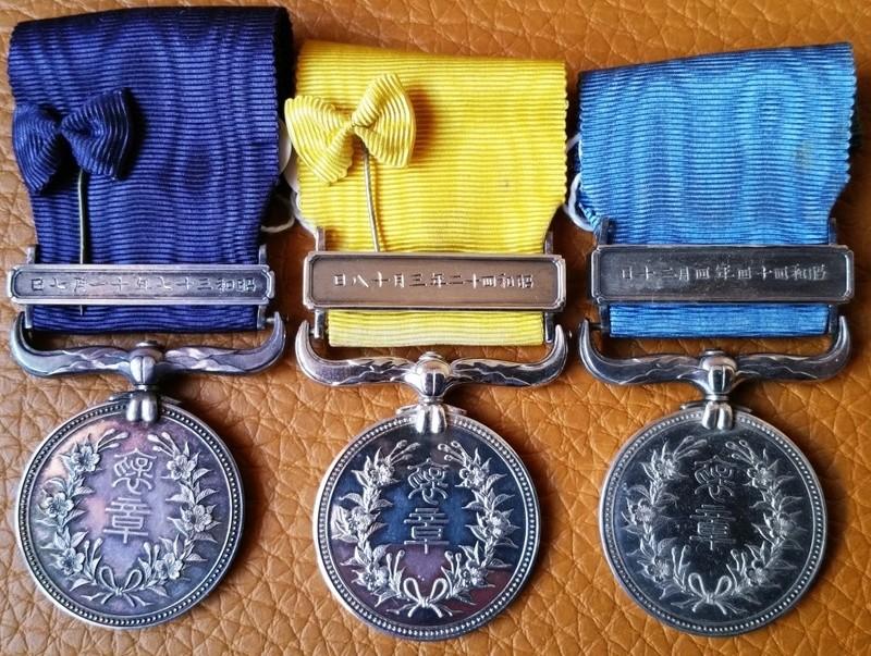 La médaille d'honneur (Hosho) et son évolution de 1881 à 1955 sous les trois emp 112