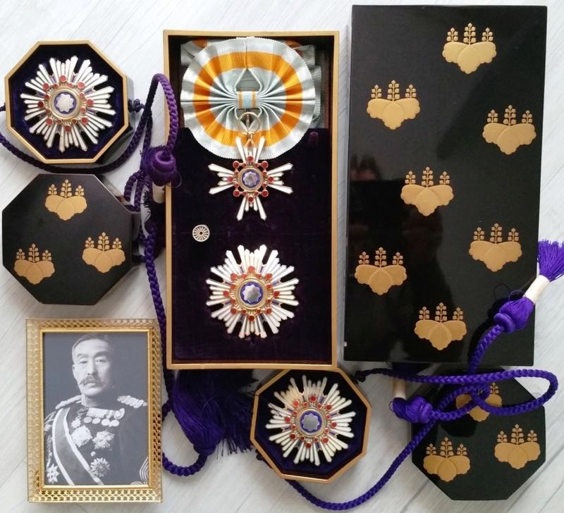 Les poinçons sur les médailles et ordres japonais de Meiji à Showa : 14_try10