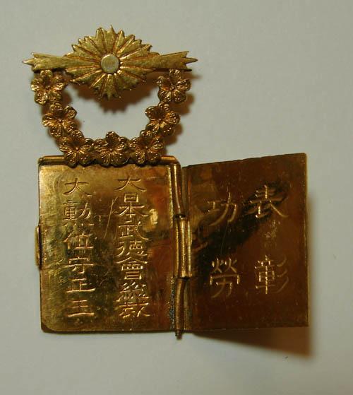 Le badge Butoku-kai 武 徳 会 des arts martiaux japonais : 1a_but10