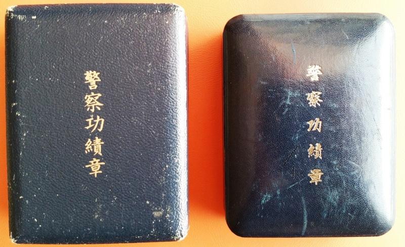 Le badge de mérite de la police politique (Kempeitai : 憲兵隊) pour services exempl 20171116