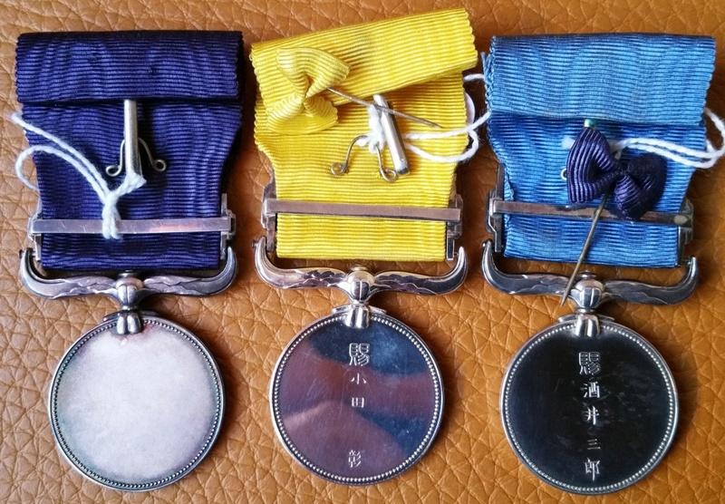 La médaille d'honneur (Hosho) et son évolution de 1881 à 1955 sous les trois emp 211