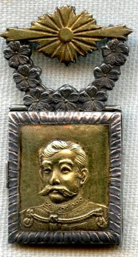 Le badge Butoku-kai 武 徳 会 des arts martiaux japonais : 2a_but10