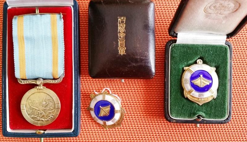 La médaille d'or impériale de sauvetage en mer WW2 : 310