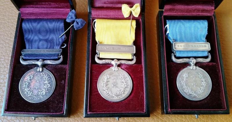 La médaille d'honneur (Hosho) et son évolution de 1881 à 1955 sous les trois emp 311