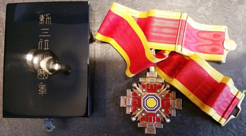 """Empire du Manchukuo, ordre des piliers de l'état   """"満 州 国 柱 國 章"""" 3_pili11"""