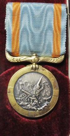 La médaille d'or impériale de sauvetage en mer WW2 : 410
