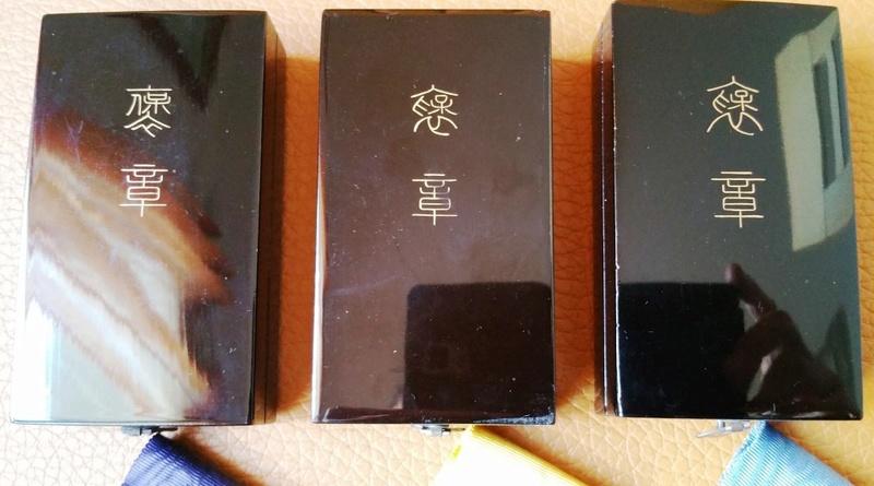 La médaille d'honneur (Hosho) et son évolution de 1881 à 1955 sous les trois emp 411