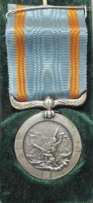 La médaille d'or impériale de sauvetage en mer WW2 : 510