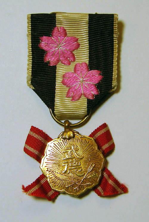 Le badge Butoku-kai 武 徳 会 des arts martiaux japonais : 5_5y_c10