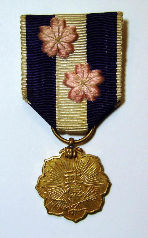 Le badge Butoku-kai 武 徳 会 des arts martiaux japonais : 6_6y_c10