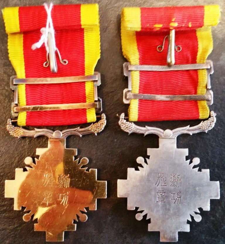 """Empire du Manchukuo, ordre des piliers de l'état   """"満 州 国 柱 國 章"""" 7_pili10"""