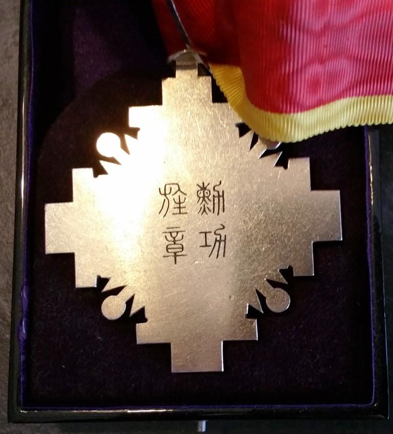 """Empire du Manchukuo, ordre des piliers de l'état   """"満 州 国 柱 國 章"""" 8_pili10"""